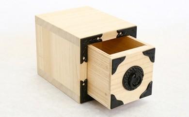 岩谷堂箪笥職人が作るIwayado craft 一ツ小抽出 木地仕上げ