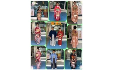 ヨロン島衣装  紋付羽織袴一式(B)
