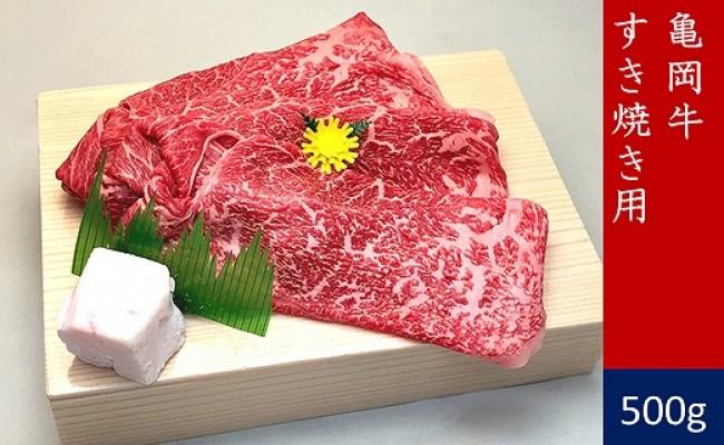 ふるさとチョイス | 牛肉 亀岡牛