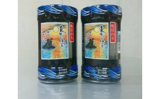 No.182 篠島の味付のり「島の香」 / 味付けのり 海苔 愛知県