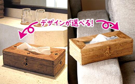 ◇バリ島発アタ製品 ティッシュボックス