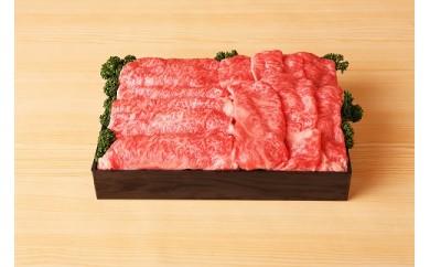 近江牛すき焼き・しゃぶしゃぶ用(肩ロース500g)+新食感!近江牛モチモチ牛とろハンバーグ(半製品)×3個【AB65SM-C】
