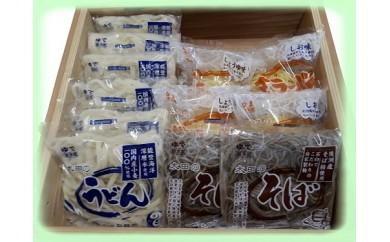 こだわりの麺セット【乾麺なしセット】