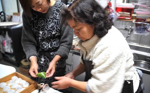 【農家民泊】~ゑびす華~お団子作り体験付きペア宿泊券