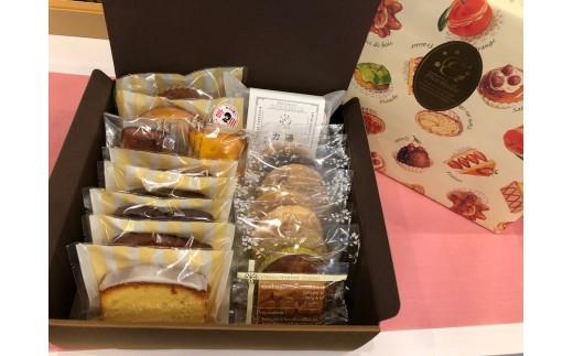 010-036 焼き菓子詰め合わせ 19コ入