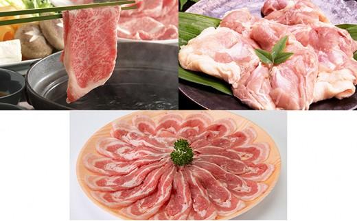 [№5799-0297]大子町のお肉味わいセット(3ヶ月連続お届け)