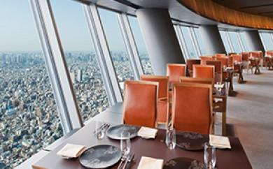 [№5630-0365](天望デッキペア入場券付)Sky Restaurant634(musashi)ランチ「粋コース」ペア利用券