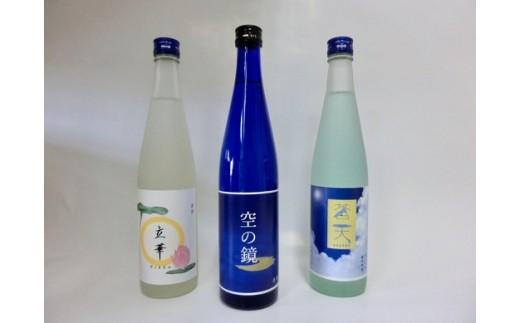 立正大学生が熊谷市内の権田酒造株式会社と連携し地域の活性化に貢献できる日本酒を作りました。