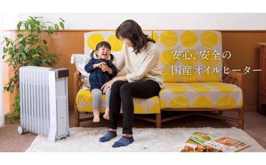 【SUWAプレミアム】オイルヒーター LFX11EH パネル