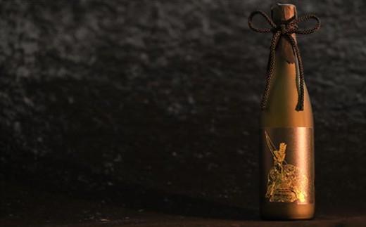 D-266 上峰町産米使用新酒「純米大吟醸 鎮西八郎」 720ml×2本