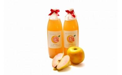 AP67 貴重なりんご新品種!「ローズパール」ジュース2本セット