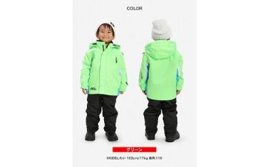 スキー・スノーボードウェア JOYRIDE BOYS JOT-5345 グリーン〈100サイズ〉