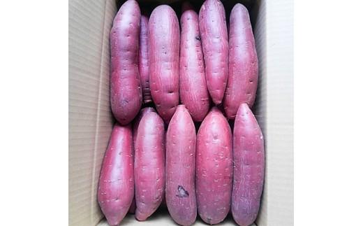 さつま芋(紅はるか約6kg)【1066486】