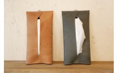 牛革の手縫いティッシュケース(2色)