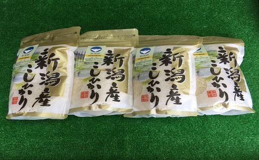 D28新潟県新発田市産特別栽培米コシヒカリしばもん厳選セット(1kg×4)