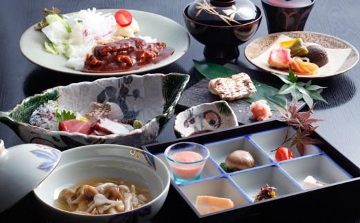 味季料理 りんどう ふるさと納税限定ペアコース(お土産付)