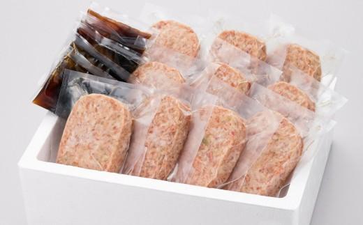 北上四匠豚生ハンバーグセット(画像は10個ですが、9個でお届けです)