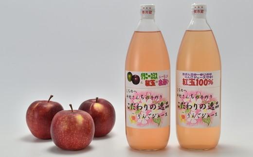 りんご6個とジュース4本のりんごを贅沢に使ったセットです。