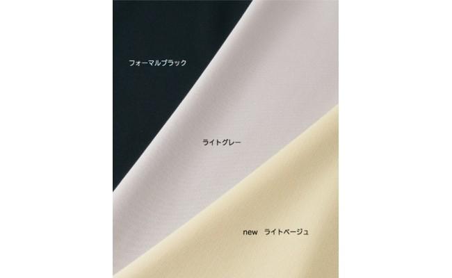 フォーマルブラック・ライトグレー・ライトベージュの全3色各6サイズ