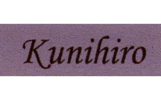 名前背景カラー紫
