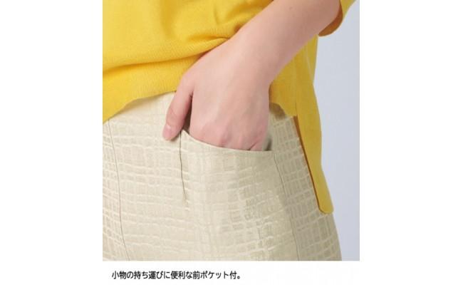コンパクトでシンプルな設計の前ポケット付き