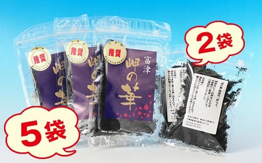 ◇富津の海苔「岬の華」5袋&「岬の華の粉」2袋