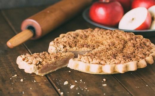 2301【動物性原料不使用】紫波町産りんごのスタンダードアップルパイ