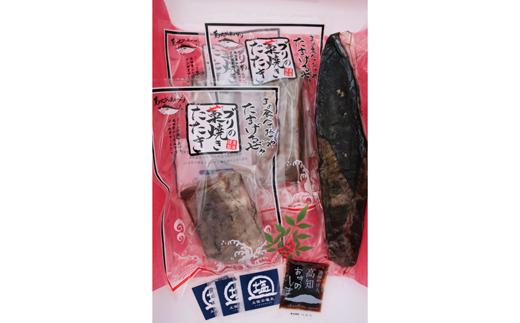 [083002]ブリ・カツオ藁焼きたたき食べ比べセット