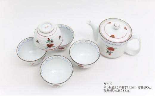 TC02 【波佐見焼】古赤絵 ポット茶器【協立陶器】-2