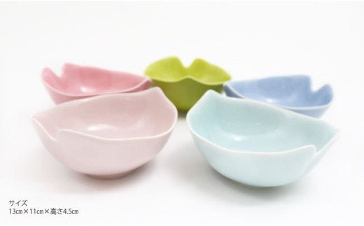 TC07 【波佐見焼】5色釉 桜型小鉢揃【協立陶器】-2