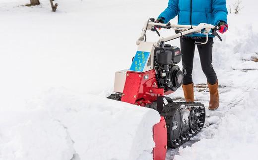 除雪スピードも速いのが自慢です!