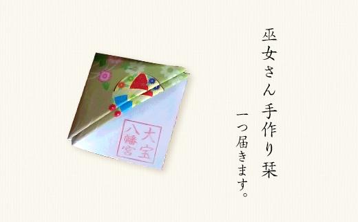 巫女奉製 手作り栞 1葉(※1つ届きます。色は画像と異なる場合がございます。)