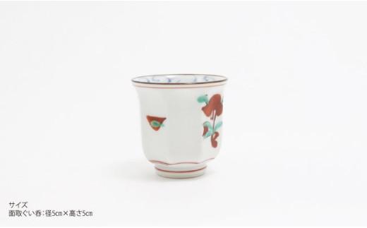 TC03 【波佐見焼】古赤絵 酒器揃【協立陶器】-3