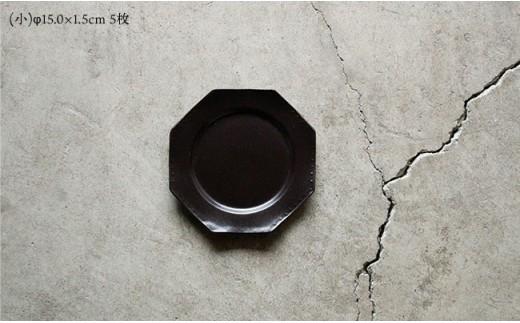 RB02 【波佐見焼】黒釉薬オクトゴナル皿(大・小)各5枚セット【吉田健宗】-5
