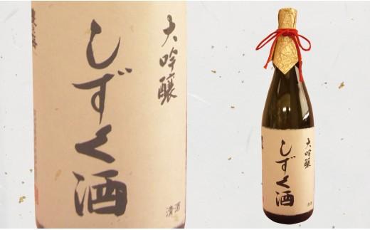 豊能梅 大吟醸しずく酒 1800ml G-16