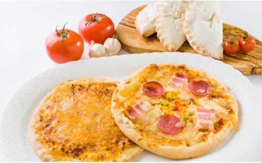 【最高に美味しいピザを届けたい!】手軽に満足!たっぷりチーズの冷凍ピザ2枚 カルツォーネ2個セット K-1