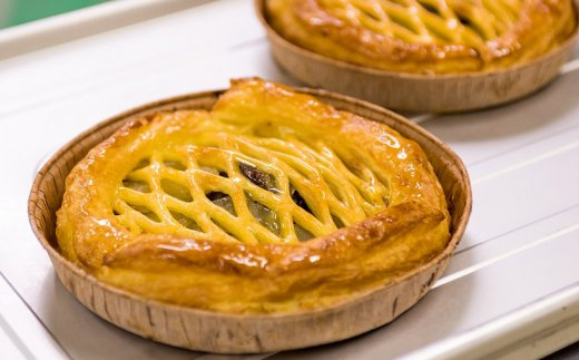 【最高に美味しいパイを届けたい!】手わざセット アップルパイ/カルツォーネ/マルゲリータのセット
