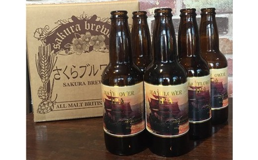 「Mayflower IPA」エール ビール 6本入 BOX