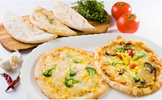 ピザと3種のカルツォーネ(カレーミート 照焼チキン 粗挽ソーセージ)K-2【最高に美味しいピザを届けたい!】