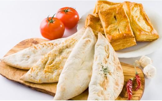 絶品!銀河の月 三日月カルツォーネと惣菜パイのセット K-3【最高に美味しいピザを届けたい!】