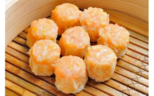 004-09新鮮なエビがたっぷり!ぷりぷりジャンボエビプリ焼売