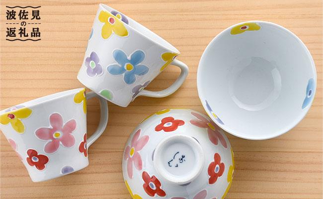 DC23 【波佐見焼】彩花ペアセット 茶碗+マグカップ ピンク・ブルー-1
