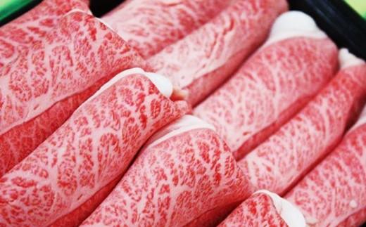 米沢牛300gを鮮度、品質、おいしさそのまま「冷蔵便」でお送りします。
