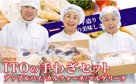 最高に美味しいパイを届けたい!