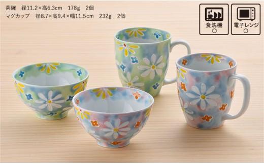 DC22 【波佐見焼】コスモス小花茶碗+マグカップピンク・グリーン2色セット-2