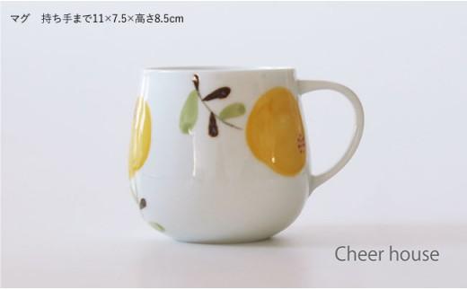AC10 【波佐見焼】Cheer house モコア ポット・マグ・オーバルボウルセット-3