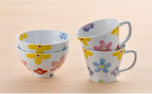 DC23 【波佐見焼】彩花ペアセット 茶碗+マグカップ ピンク・ブルー-3