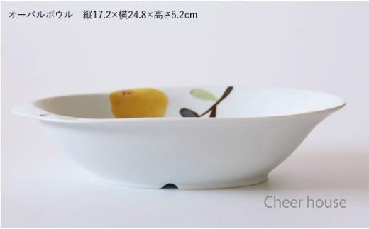 AC10 【波佐見焼】Cheer house モコア ポット・マグ・オーバルボウルセット-4