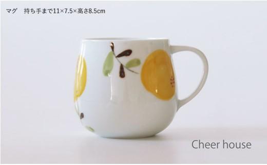 AC11 【波佐見焼】Cheer house モコア マグカップ・プレートセット-4