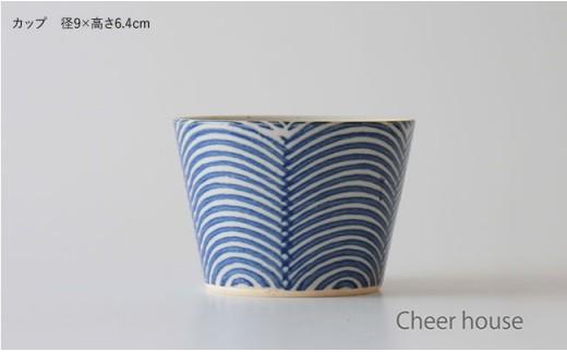 AC12 【波佐見焼】Cheer house ウェーブ お茶碗・カップセット-4
